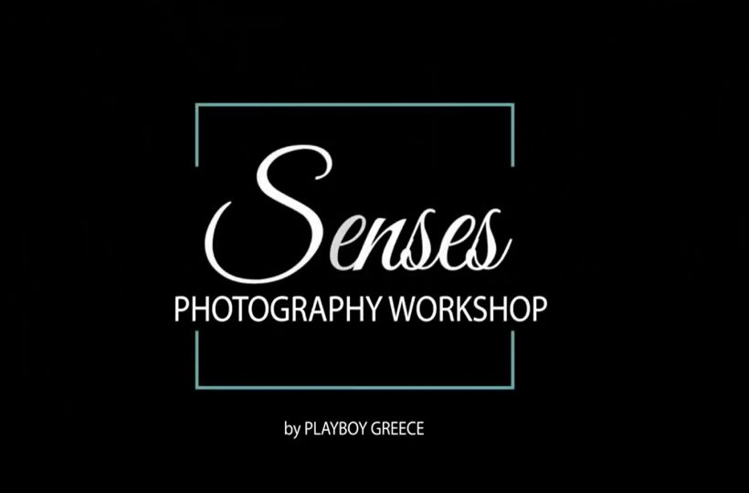 «Senses: A Photography Workshop by Playboy Greece»: Ζήσε την εμπειρία ενός αυθεντικού Playboy Shooting - SEX