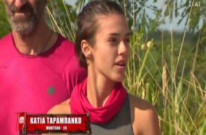 Survivor spoiler: Τέλος η Κάτια Ταραμπάνκο - Έχει ήδη αποχωρήσει!