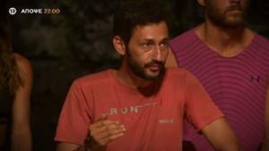 Survivor trailer 25/01: Αλλάζει ο τρόπος ψηφοφορίας - Η εποχή Κοψιδά τελειώνει! Άγριος τσακωμός Τριαντάφυλλου - Καλλίδη (video)