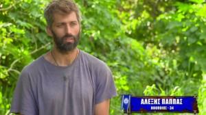 Survivor 4 - Αλέξης Παππάς: «Έχω καταγωγή από την Αλβανία»