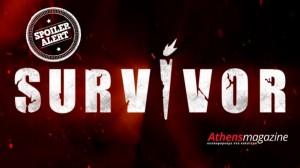 Survivor spoiler 18/04: Αυτή η ομάδα κερδίζει τον αγώνα επάθλου της Κυριακής!