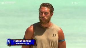 Survivor spoiler 12/05: Ώρα να φεύγουν τα παλτά - Αποχωρεί ο Κόρο;