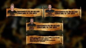 Survivor spoiler 17/06, ΑΝΑΤΡΟΠΗ: Δεν αποχωρεί τελικά ο Γιώργος Ασημακόπουλος! Αυτός ο παίκτης φεύγει