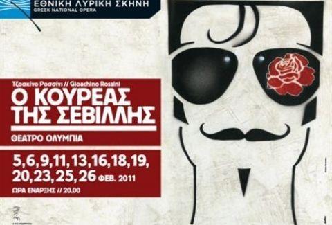 Πρεμιέρα για τον Κουρέα της Σεβίλλης στο Θέατρο Ολύμπια