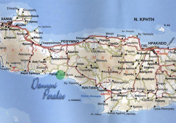 Tι μεγάλο μυστικό κρύβει η Κρήτη που μπορεί να σώσει τη χώρα από την καταστροφή;