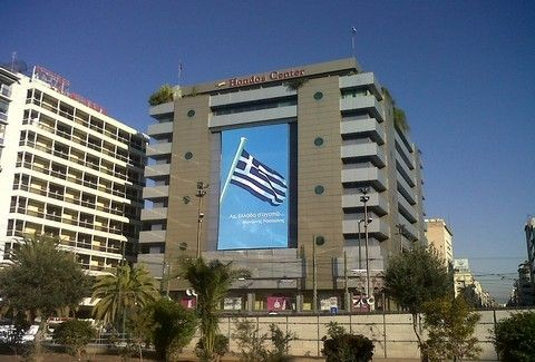 Ηondos Center Oμόνοια: «Αχ Ελλάδα Σ' αγαπώ»!!!