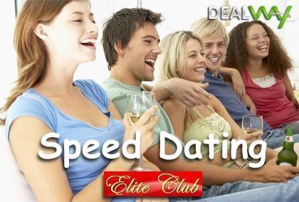 Dating με τις προσφορές του συζύγου σας