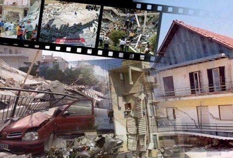 ΣΑΝ ΣΗΜΕΡΑ: Σεισμός 1999 - Τα 15 εφιαλτικά δευτερόλεπτα που βύθισαν στη θλίψη τη χώρα!