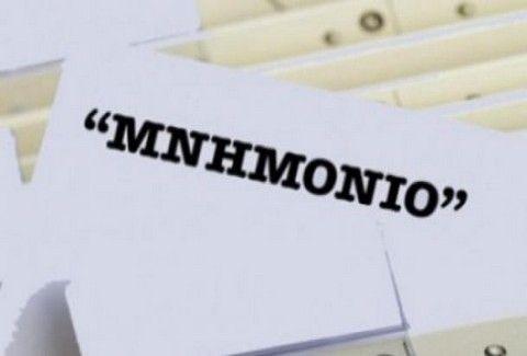 Το Μνημόνιο βλαπτει... (και) την υγεία! Διαβάστε με ποιον τρόπο...