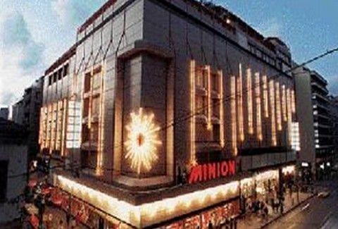 Όταν τα Χριστούγεννα στην Αθήνα σήμαιναν ΜΙΝΙΟΝ: Μάθετε τα πάντα για το μαγαζί που αποτέλεσε ΣΤΑΘΜΟ για την πρωτεύουσα!!! (PHOTOS)