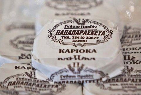Παπαπαρασκευάς: Εδώ θα δοκιμάσεις την καλύτερη καριόκα της Αθήνας!