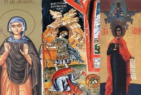 Άγιοι Βονιφάτιος και Αγλαΐα η Ρωμαία! Ποιοι είναι οι Άγιοι που τιμά σήμερα  η Εκκλησία; - Best of - Athens magazine