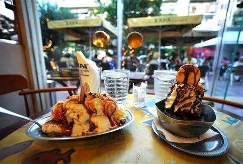 ΧΑΡΑ  Στην Πατησίων θα βρεις το καλύτερο παγωτό της πόλης! - Γεύση ... 552a0d29298