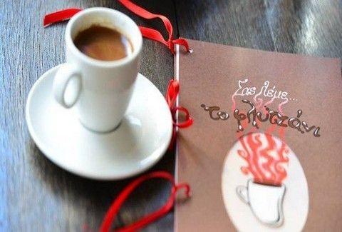 Καφέ ραντεβού Περθ