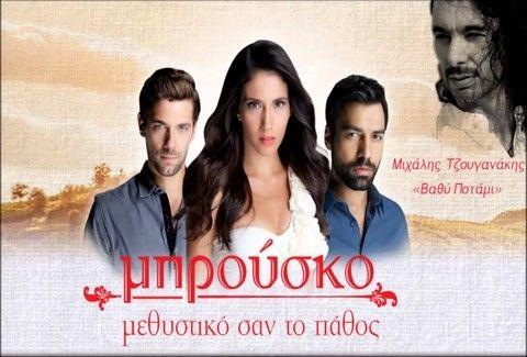 Μια σειρά... τραγούδια! Όλα τα soundtracks των αγαπημένων ελληνικών σίριαλ! (VIDEO)