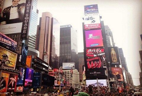 μέρη γνωριμιών σε Νέα Υόρκη dating με τη ζήτηση Leo