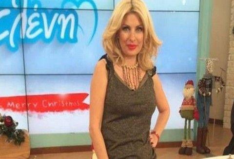 7c090526f23 Το σημερινό look της Ελένης Μενεγάκη στην εκπομπή! Βρήκαμε τι φοράει ...