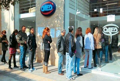 Σας ενδιαφέρει: Προσλήψεις 2.500 ανέργων με επιδότηση 18 ευρώ την ημέρα!!!