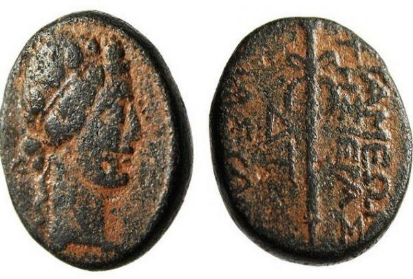 ΕΤΣΙ θησαυρίζει το Ισλαμικό Κράτος! Δείτε πόσο πουλάει στο eBay τα αρχαία  ελληνικά νομίσματα! d1223f9152a