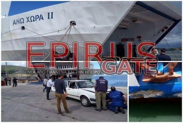Πρόσκρουση πλοίου γεμάτο επιβάτες στην Ηγουμενίτσα! Στο νοσοκομείο μαθητές!