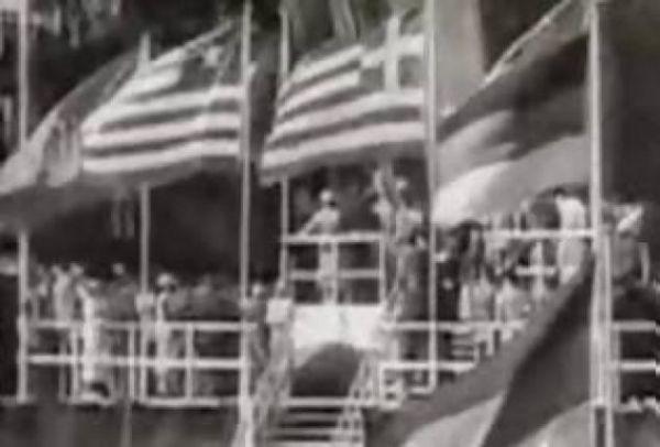 Συγκλονιστικό ΒΙΝΤΕΟ! Όταν οι χρεοκοπημένοι Γερμανοί υποδέχονταν τον Ωνάση με ελληνικές σημαίες!
