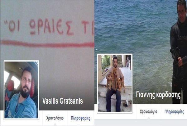 τυχερή φωνή χρονολογίων Ρωσική ιστοσελίδες γνωριμιών απάτες