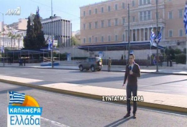 Απίστευτη γκάφα ρεπόρτερ του Γιώργου Παπαδάκη: Νόμιζε ότι σήμερα γιορτάζουμε την...! (VIDEO)