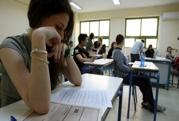 Τεράστιο σκάνδαλο με τις Πανελλήνιες! Διαβάστε στο AthensMagazine.gr όλο το καυτό ρεπορτάζ