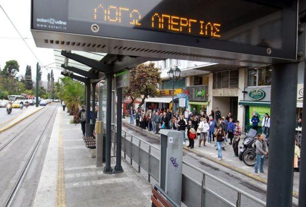 Χειρόφρενα στα ΜΜΜ: Ακόμη μια απεργία που θα κάνει δύσκολη την ζωή των Αθηναίων - Δείτε ποια δεν θα λειτουργήσουν το Σαββατοκύριακο