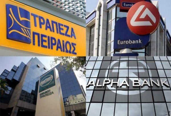 Θα σας πέσει το κεφάλι: Τα πόσα - μαμούθ για την προβολή των τραπεζών στα ΜΜΕ!