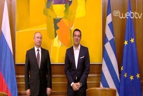 Πέφτουν οι υπογραφές μεταξύ Ελλάδος - Ρωσίας! Τι ψιθύρους αντάλλαξαν στο αυτί Πούτιν με Τσίπρα;;;