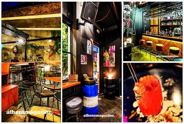 Το ανατρεπτικό bar που φέρνει την επανάσταση στον Κεραμεικό!