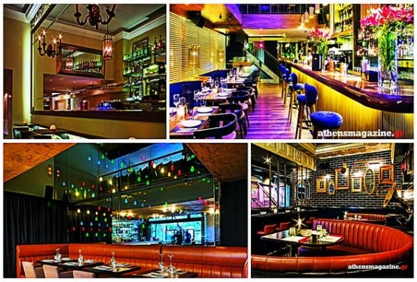 Από το γραφείο κατευθείαν στο... bar: Το AthensMagazine.gr βρήκε για εσάς τα 5 ιδανικότερα μέρη για after office drinks στην Αθήνα
