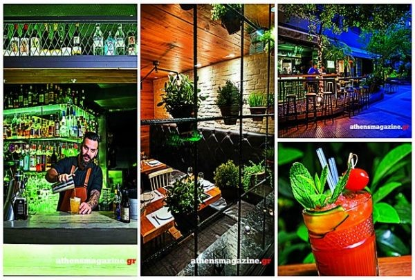 La Esquina: H... γωνιά που έδωσε ξανά ζωή στη Χάρητος! Το AthensMagazine.gr σας πάει βόλτα στον γραφικό πεζόδρομο του Κολωνακίου