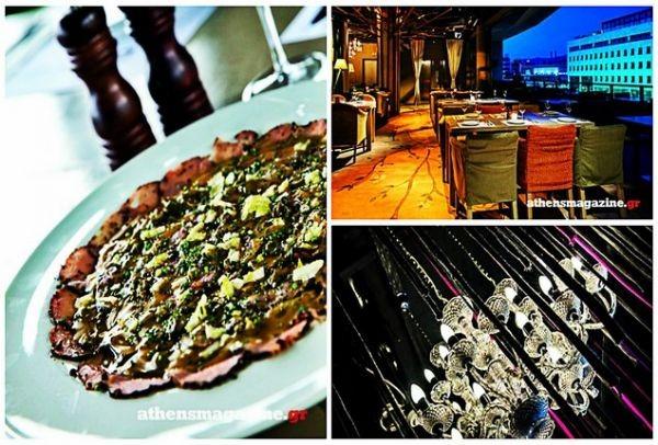 Με γεύση... σινεμά: Το AthensMagazine.gr σου αποκαλύπτει το πιο κινηματογραφικό εστιατόριο της Αθήνας