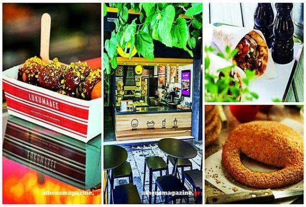 Για ένα στα... γρήγορα στον πιο νόστιμο δρόμο της πόλης: Πού θα βρεις το καλύτερο street food στην Αθήνα;