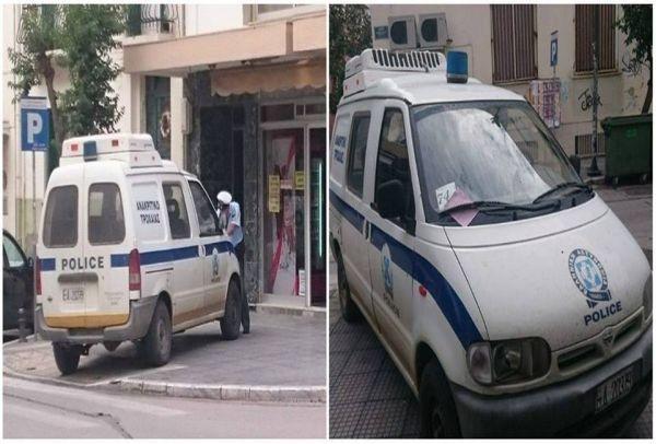Πιστός στο καθήκον! Τροχονόμος έκοψε κλήση σε ανακριτικό της Τροχαίας και ολο το διαδίκτυο τον αποθεώνει (photo)