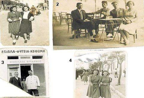Ταξίδι στο χρόνο: Το νυφοπάζαρο της οδού Υμηττού! Φωτογραφίες - ντοκουμέντο στο athensmagazine.gr