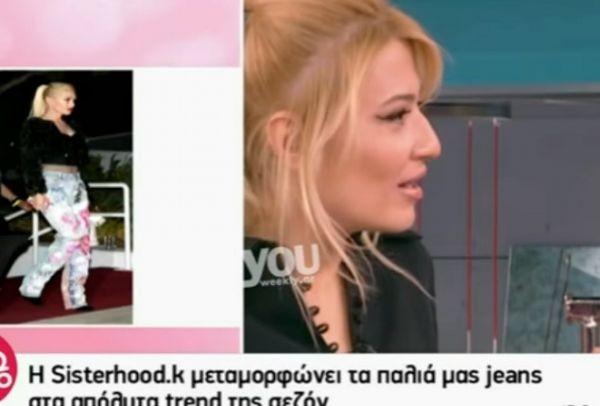 Έμεινε κάγκελο η Φαίη Σκορδά: «Κλείνω το θέμα τώρα και πάω σπίτι μου!»
