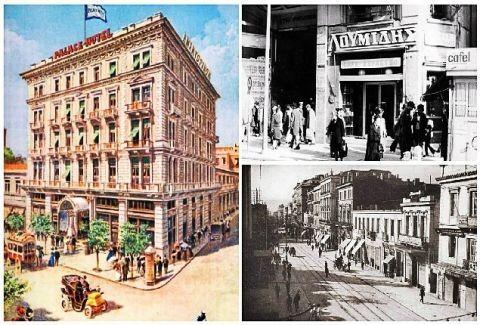 H υπέροχη Αθήνα του χθες: Μοναδικές ρετρό εικόνες από την ιστορική οδό Σταδίου και τα μοναδικά κτίρια- ορόσημα