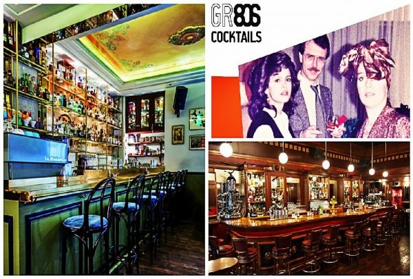 Τα κοκτέιλ των 80's στα καλύτερα μπαρ της πόλης: Ποτά που συνεχίζουμε να αγαπάμε μέχρι σήμερα στις πιο σούπερ τιμές για 3 εβδομάδες!