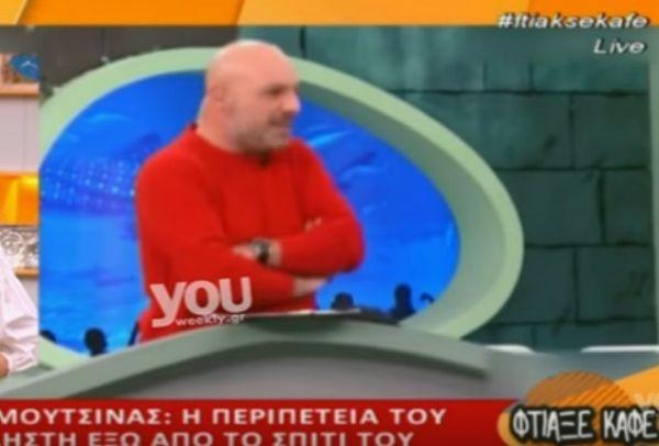 Ο Νίκος Μουτσινάς ήρθε αντιμέτωπος με κλέφτη! Δείτε όλα όσα περιέγραψε στην εκπομπή του!