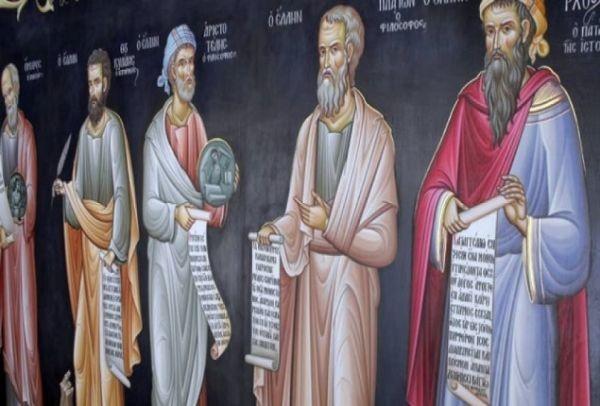 Οι αρχαίοι Έλληνες φιλόσοφοι και Σίβυλλες που κοσμούν τις εκκλησίες μας!