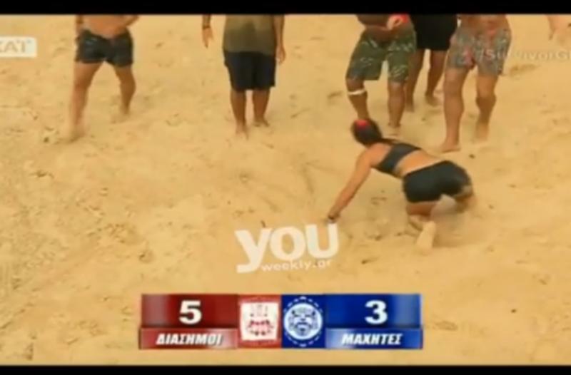 Όλοι το είδαν, λίγοι το κατάλαβαν! Τι έγραψε η Ευρυδίκη Βαλαβάνη στην άμμο; Σε ποιον έκανε την τρυφερή αφιέρωση;