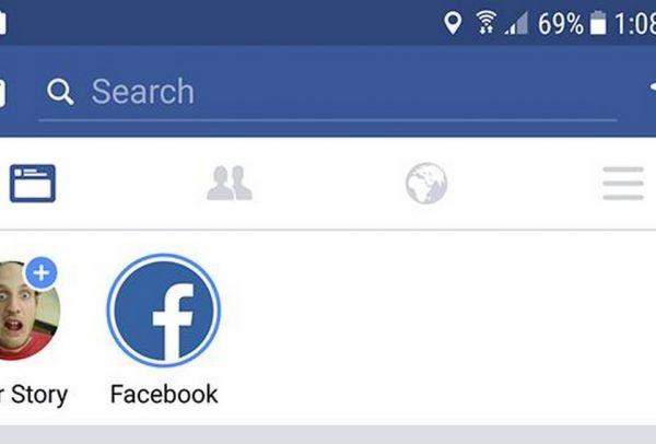 Το Facebook γι' ακόμη μία φορά κατάφερε να ξενερώσει κόσμο! Η νέα εφαρμογή που έχει εξαγριώσει τους χρήστες