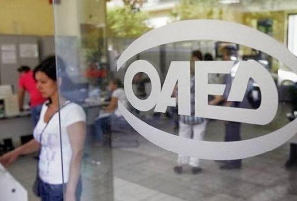 Άσχημα νέα από τον ΟΑΕΔ: Η ανακοίνωση που θα απογοητεύσει κόσμο