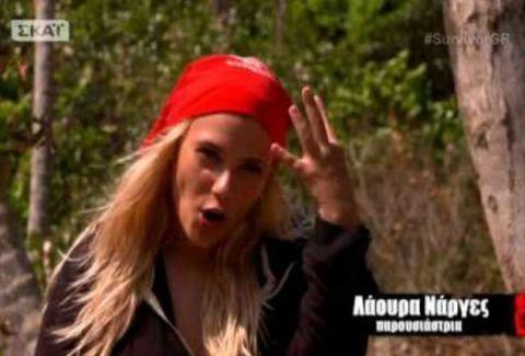 Απίστευτο: Ρεζίλι η Λάουρα στο Survivor! (Photo)