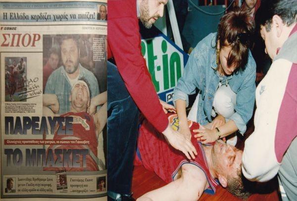 Σαν σήμερα - 1993: Η μαύρη μέρα του ελληνικού αθλητισμού - Η στιγμή που ο Μπόμπαν Γιάνκοβιτς έμεινε παράλυτος! (Photos & Video)