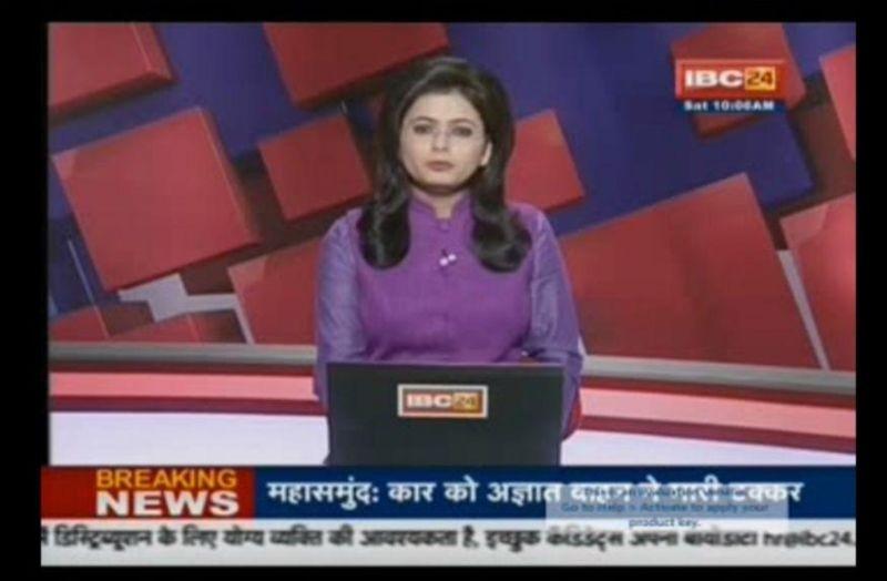 Δημοσιογράφος μαθαίνει στον αέρα για τον θάνατο του συζύγου της! Πώς αντέδρασε; (video)