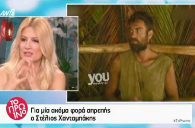«Ντράπηκα! Θέλω να πάω εκεί και να τους πετάω τις καρύδες!»: Έξω φρενών η Φαίη Σκορδά με τον Στέλιο Χανταμπάκη- «Είναι ξεφτίλα!» (Βίντεο)